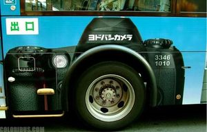 Bus_yodobashi