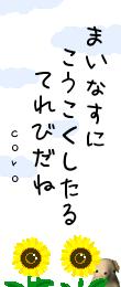 Haiku_coro_08052007