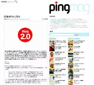 Pingmagweb2